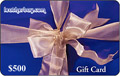 $500 Electronic Gift Card